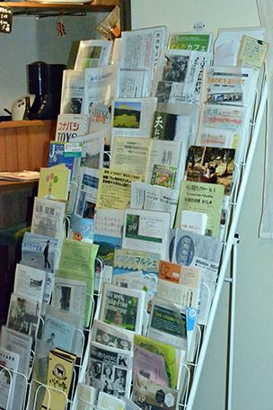 店内にあるラックには、ボランティア団体の会報誌やイベントチラシなどが並ぶ