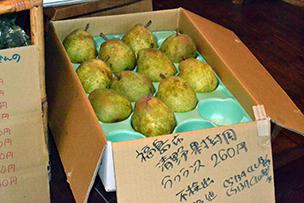 ちょうどこの日の「ふくしま定食」にも出された洋梨。美味!