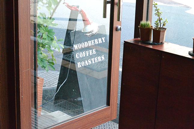 用賀駅からすぐの「Woodberry Coffee Roasters」