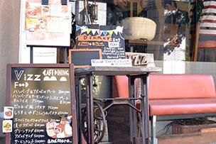 駅前にあるカフェ「vizzmo」