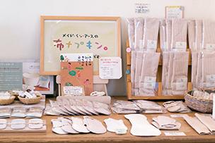 布ナプキンの商品が豊富に揃う