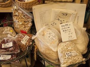 日本人の健康の救世主、雑穀も販売