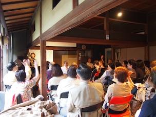 平野さんによる3拓のクイズに、参加者の皆さんも楽しんで答えます