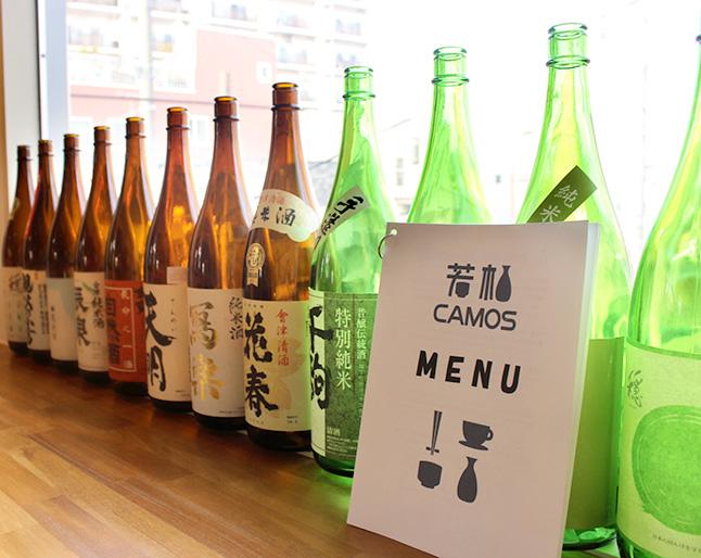 常時40~45種類の日本酒が味わえます。その9割は福島県のお酒