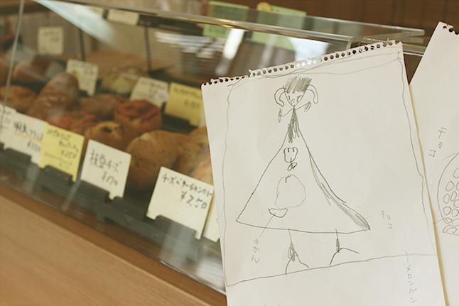 2周年を迎えたカンパニオでは、「子どもたちのゆめのパン」の参加を募集中